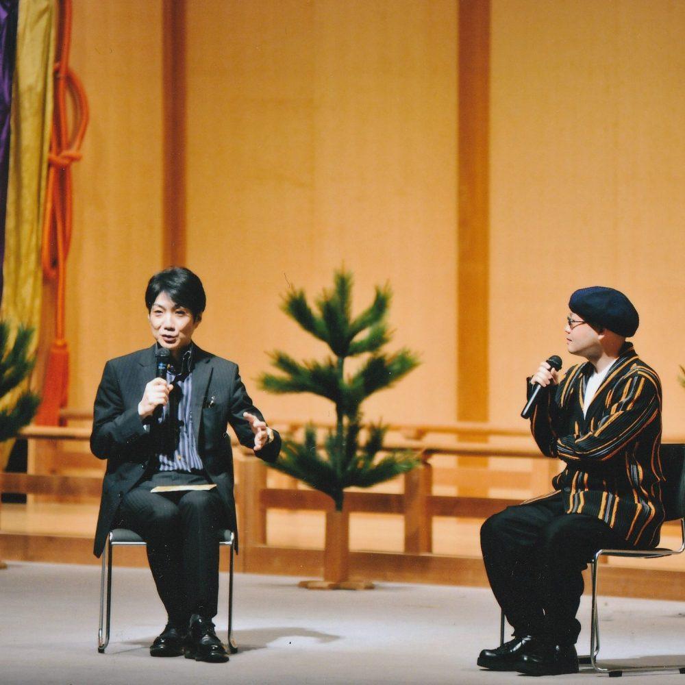 ご報告 稲葉俊郎×野村萬斎 狂言の会にて